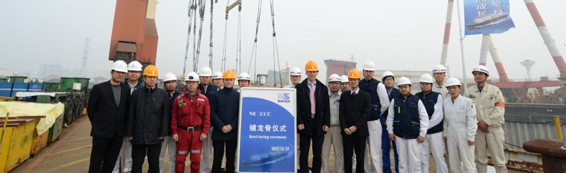 Keel Laying Ceremony